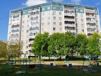 Yekaterinburg, blvd Esenin, house 20. Apartment house