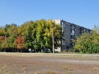 соседний дом: ул. Байкальская, дом 37. многоквартирный дом