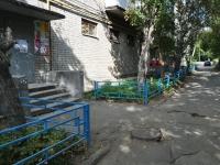 Екатеринбург, улица Байкальская, дом 44. многоквартирный дом