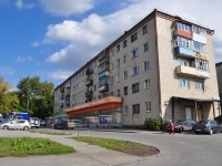 叶卡捷琳堡市, Baykalskaya st, 房屋 44. 公寓楼