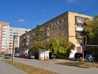 Екатеринбург, улица Авиаторов, дом 1. многоквартирный дом