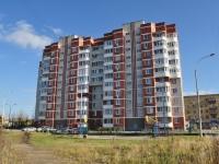 Екатеринбург, улица Авиаторов, дом 1А. многоквартирный дом