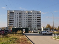 Екатеринбург, улица Авиаторов, дом 2/1. многоквартирный дом