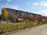 Екатеринбург, Авиаторов ул, дом 5