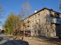 Екатеринбург, улица Авиаторов, дом 7. многоквартирный дом