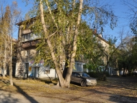 Екатеринбург, улица Авиаторов, дом 9. многоквартирный дом
