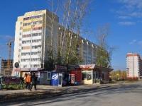 Екатеринбург, Авиаторов ул, дом 10