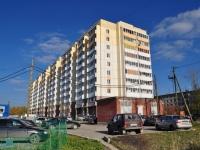 叶卡捷琳堡市,  , house 10. 公寓楼
