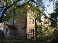 Екатеринбург, улица Авиаторов, дом 11. многоквартирный дом