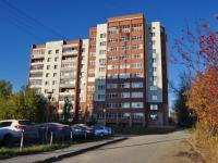 Екатеринбург, улица Авиаторов, дом 14. многоквартирный дом