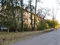 Екатеринбург, улица Авиаторов, дом 15. многоквартирный дом