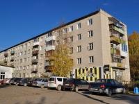 Екатеринбург, улица Ракетная, дом 4. многоквартирный дом
