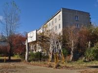 Екатеринбург, улица Ракетная. спортивная площадка