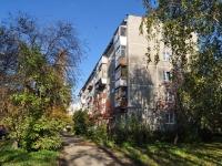 Екатеринбург, улица Ракетная, дом 8. многоквартирный дом