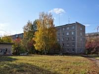 Екатеринбург, улица Ракетная, дом 10. многоквартирный дом