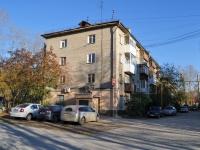 Екатеринбург, улица Ракетная, дом 11. многоквартирный дом
