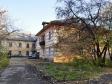 улица Спутников, дом 8. многоквартирный дом. Оценка: 3,4