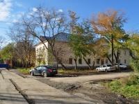 соседний дом: ул. Бахчиванджи, дом 20А. школа искусств №10