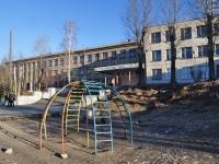 Yekaterinburg, st Betonshchikov, house 3. school