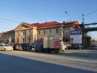 Yekaterinburg, st Betonshchikov, house 5. office building
