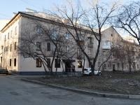 Yekaterinburg, st Betonshchikov, house 6. Apartment house