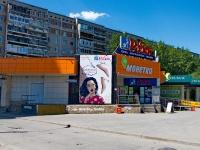 соседний дом: ул. Сыромолотова, дом 14 ЛИТ Б. торговый центр