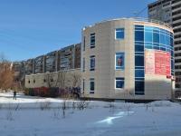 соседний дом: ул. Сыромолотова, дом 16А. многофункциональное здание