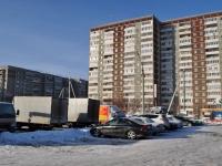 Екатеринбург, улица Сыромолотова, дом 18/2. многоквартирный дом