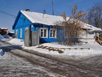 Yekaterinburg, st Proezzhaya, house 105. post office