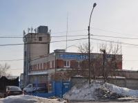 Yekaterinburg, st Proezzhaya, house 110. fire-fighting Detachment