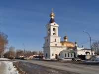 Yekaterinburg, st Proezzhaya, house 112. temple