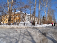 Екатеринбург, улица Севастопольская, дом 1. школа №24