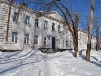 Екатеринбург, Севастопольская ул, дом 1