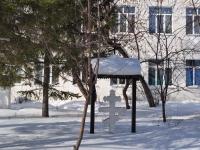 Екатеринбург, улица Севастопольская. малая архитектурная форма Православный крест