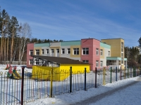 Екатеринбург, улица Анатолия Муранова, дом 16. детский сад №19