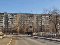 叶卡捷琳堡市,  , house 25/1. 公寓楼