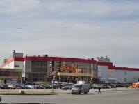 叶卡捷琳堡市,  , house 2. 购物中心