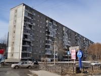 Екатеринбург, улица Автомагистральная, дом 3. многоквартирный дом