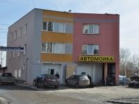 Екатеринбург, улица Автомагистральная, дом 4А. многофункциональное здание