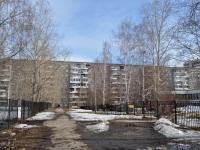 Екатеринбург, улица Автомагистральная, дом 5. многоквартирный дом