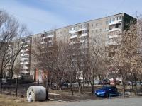 Екатеринбург, улица Автомагистральная, дом 7. многоквартирный дом
