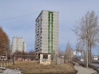 Екатеринбург, улица Автомагистральная, дом 9. многоквартирный дом