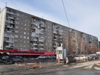 Екатеринбург, улица Автомагистральная, дом 11. многоквартирный дом
