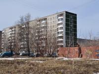 Екатеринбург, улица Автомагистральная, дом 15. многоквартирный дом