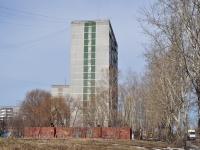 Екатеринбург, улица Автомагистральная, дом 17. многоквартирный дом