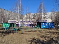 Екатеринбург, улица Автомагистральная, дом 19А. детский сад №116
