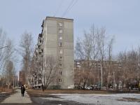Екатеринбург, улица Автомагистральная, дом 23. многоквартирный дом