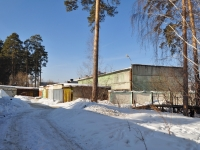 Берёзовский, улица Комсомольская, дом 17 к.1. производственное здание