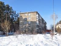 Берёзовский, Комсомольская ул, дом 37