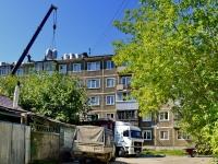 улица Комсомольская, дом 37. многоквартирный дом